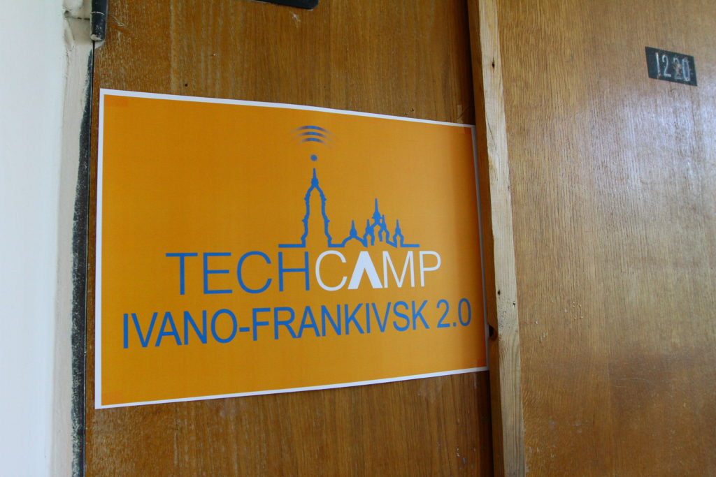 Tech Camp Ivano-frankivsk
